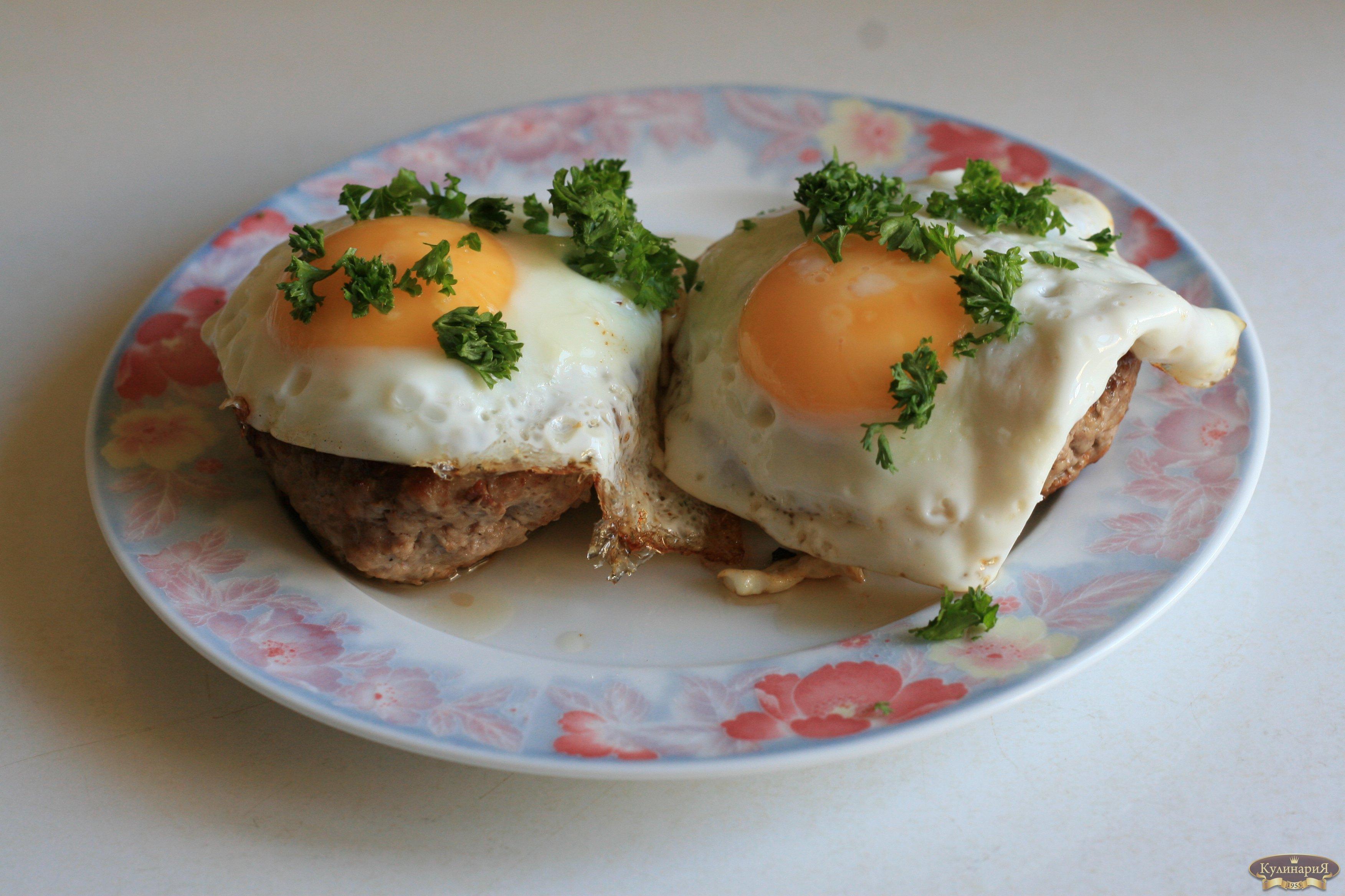Бифштекс с яйцом рецепт пошагово