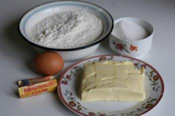 приготовить продукты для песочного теста